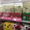 【陳列】お酒入りチョコ新商品を認知させるために