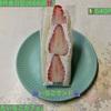 🚩外食日記(666)    宮崎   「ひなたいちごカフェ」②より、【いちごサンド】‼️