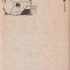 建築に関する本二冊