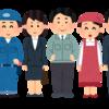 効率的な職の見つけ方を教えよう-正規雇用、派遣、在宅、講師コース-
