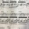 ピアノ練習 ドビュッシーアルペジオのための  中の音がぬける事態
