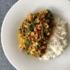 30分で簡単に!スパイスで作る「鶏ひき肉とほうれん草のカレー」作り方・レシピ。