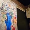 【展覧会感想】ルドンー秘密の花園展@三菱一号館美術館