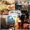 【オススメ5店】埼玉県その他(埼玉)にある串焼きが人気のお店