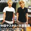 中田ヤスタカ「どんなシンセかも調べずに、インテリアとしてEOS B700を買った」@Sound & Recording Magazine 2011年10月号