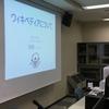 福岡巡業 その2 博多工業高校でのイベント