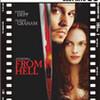 『フロム・ヘル』映画感想