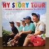 HYのベストアルバムツアーが最高に「ゆくいみそーれ」だった話♪