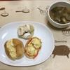 ディナーロール3種とお味噌汁