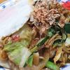 5月16日(日)昼食の焼きそばと、夕食の餃子。