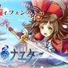 【新作アプリ配信】京都を舞台にしたタワーディフェンスRPGの『京刀のナユタ』が配信!