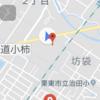 彦根旅行4