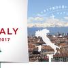 VISIT ITALYフォトコンテスト2017!写真に自信がある人もない人も応募してみよう!