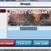 イベダン、Forest of giantsを攻略