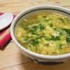 簡単!!豆苗のふわたまスープの作り方/レシピ