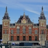 世界ふれあい街歩き ― アムステルダム ―