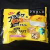 ブラックサンダープリティスタイル パブロチーズタルト!コンビニ限定の一口タイプのチョコ菓子