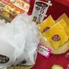 デイリーヤマザキで販売しているさつまいもかりんとう饅頭は激ウマ