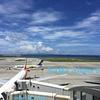 【沖縄】那覇空港 バス、タクシー、モノレール、レンタカー!Okinawa NAHA Airport