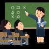 【金融教育勉強会参加者へ】メールご確認下さい、金融教育の経験者を募集しています