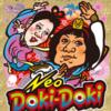 日本エレキテル連合 単独公演「Neo Doki-DOki(ネオ ドキ ドキ)」鑑賞しました!