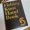 SUNLINE Knot Hand Book📖