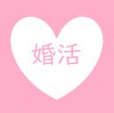 タラヲヤスの婚活パーティー研究所