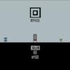 フリーゲーム探検#2  回(maze)