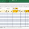 【管理表】説明書【Excel】