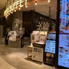 ららぽーと磐田の食べ放題 グランブッフェ閉店。3月11日まで。