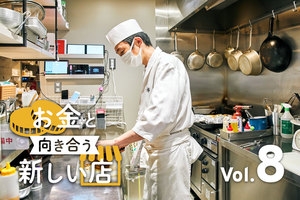 1店舗分の設備投資で「他業態展開」を実現する by DELICIOUS FACTORY 下北沢 中編