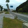 淡路島でサイクリングしてきた 02「ほぼ、一本道っす」