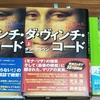 本2冊無料でプレゼント!(3413冊目)