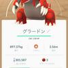 ポケモンGO日記 7月【19日更新】