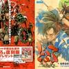 どろろのあゆみ【14】2004年9月9日:PS2版ゲーム「どろろーDORORO-」発売