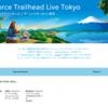 SFDC:Salesforce Trailhead Live Tokyoの資料ダウンロードサイト