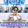 高中さんのメッセージ動画(2019 昭和女子大学 人見記念講堂公演)