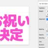 田胡研を支えるSlack emoji作成技術入門