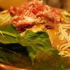 【牛肉鍋】韓国料理屋で晩ご飯
