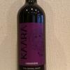 今日のワインはチリの「カーラ カルメネール」1000円以下で愉しむワイン選び(№28)