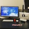 MacBook Air/Proはクラムシェルモードで使うのがおすすめ!MacBookを閉じたまま外部ディスプレイに映す方法を紹介します