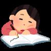サピックス 学校行事でほとんど勉強できないままテスト突入!