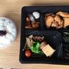 パリで本格的な和食弁当〜Hana Bento