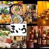 【オススメ5店】高松市中心部(香川)にある焼酎が人気のお店