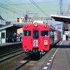 名鉄の電車たち 7300系・5200系