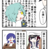 四コマ11