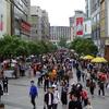 中国の成都、都会すぎてスゴイ!