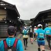 飛騨高山ウルトラマラソン71km、3回目の完走