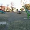 【古生物スポット紹介】堀之内北公園