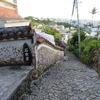 33歳の7月 沖縄旅行記5日目②~原点は沖縄にあり